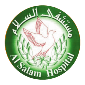 مستشفى السلام مكة